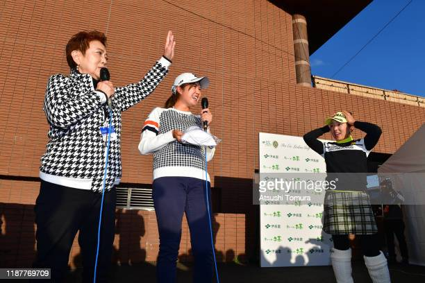 Mieko Suzuki Momoko Osato and Chie Arimura host the charity auction after the first round of the ItoEn Ladies at Great Island Club on November 15...