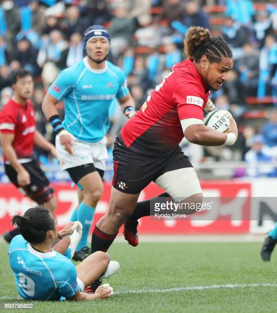 Mifiposeti Paea of NTT Docomo Red Hurricanes scores a try in the first half against Toyota Industries Shuttles at Paloma Mizuho Rugby Ground in...