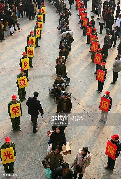 Migrant Workers Set Out To Xinjiang