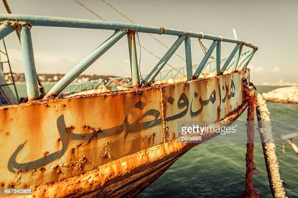 Migrants and refugees boat with arabian writings