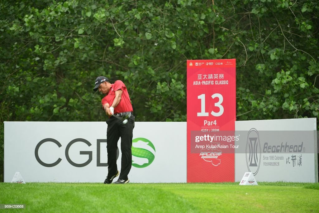Miguel Carballo of Argentina pictured during round one of the 2018 Asia Pacific Classic at St. Andrews (Zhengzhou) Golf Club on May 17, 2018 in Zhengzhou, Henan, China.