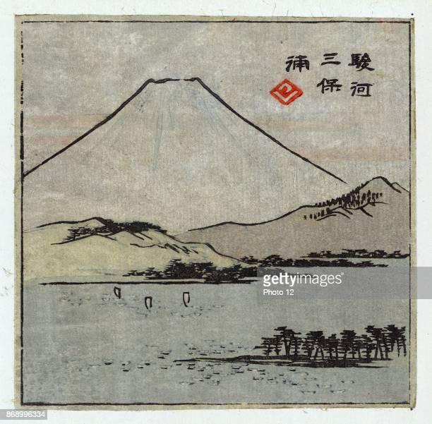 Miho Bay in Suruga Print shows groves of trees along the coast and the sails of ships on Miho or Suruga Bay Japan