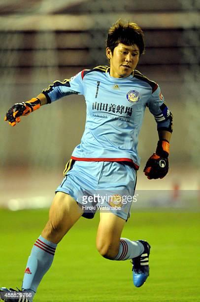 Miho Fukumoto of Yunogo Belle in action during the Nadeshiko League match between Urawa Red Diamonds Ladies and Okayama Yunogo Belle at Komaba...
