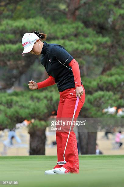 Miho Koga of Japan celebrates the birdie on the 9th green during the final round of the Yokohama Tire Golf Tournament PRGR Ladies Cup at Tosa Country...