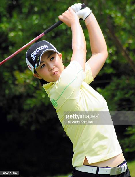 Miho Koga of Japan hits a tee shot during the second round of the Nichirei PGM Ladies at Miho Golf Club on June 19 2009 in Miho Ibaraki Japan