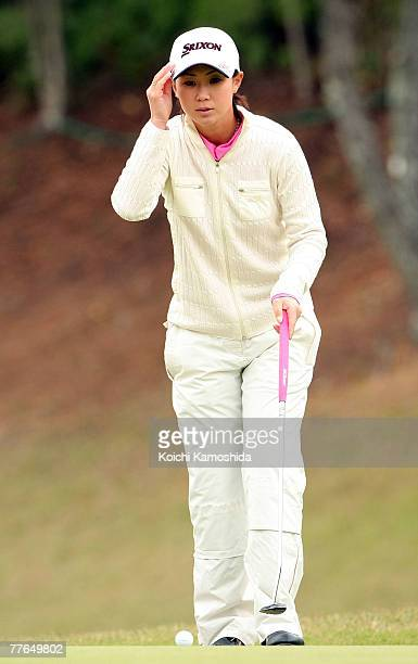 Miho Koga of Japan lines up a put on the 15th green during the Mizuno Classic Day 1 at Kintetsu Kashikojima Country Club on November 2 in Shima Japan...