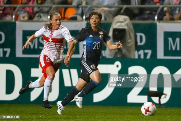 Miho Manya of Japan and Noelle Maritz of Switzerland compete for the ball during the international friendly match between Japan and Switzerland at...