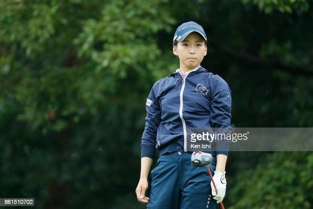 Miho Mori of Japan hits a tee shot on the second hole during the final round of the Udonken Ladies at the Mannou Hills Country Club on October 15...