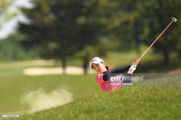 Miho Mori of Japan hits from a bunker on the 1st hole during the final round of the Twin Fields Ladies Tournament at the Golf Club Twin Fields on May...