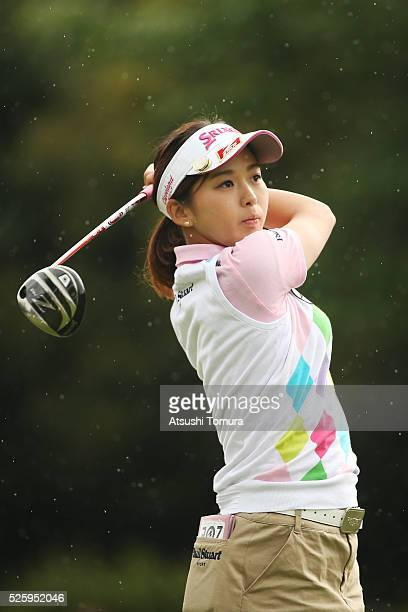 Miho Mori of Japan hits her tee shot on the 1st hole during the first round of the CyberAgent Ladies Golf Tournament at the Grand Fields Country Club...