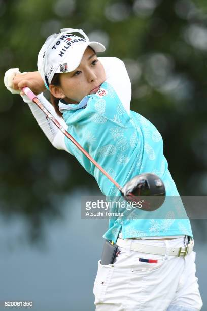Miho Mori of Japan hits tee shot on the 17th hole during the first round of the Century 21 Ladies Golf Tournament 2017 at the Seta Golf Course on...