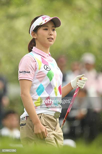 Miho Mori of Japan looks on during the first round of the CyberAgent Ladies Golf Tournament at the Grand Fields Country Club on April 29 2016 in...