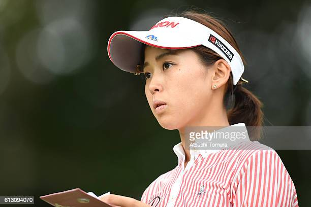 Miho Mori of Japan looks on during the first round of the Stanley Ladies Golf Tournament at the Tomei Country Club on October 7 2016 in Susono Japan
