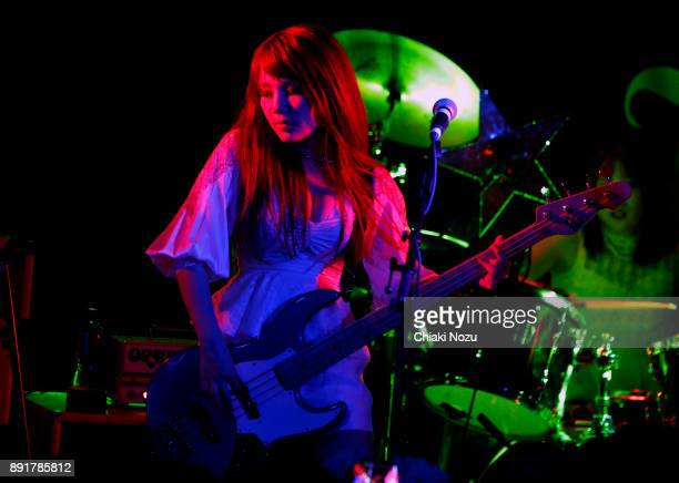 Miho of Lovebites performs live on stage at Underworld on November 27 2017 in London England
