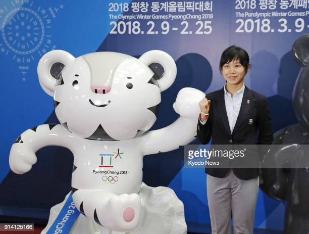 Miho Takagi a Japanese speed skater competing in the Pyeongchang Olympics poses beside a model of the event's mascot Soohorang at Yangyang airport...