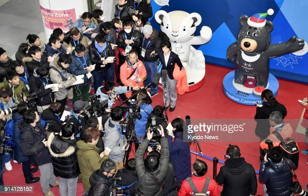 Miho Takagi a Japanese speed skater competing in the Pyeongchang Olympics speaks to reporters after she arrived at Yangyang airport South Korea on...