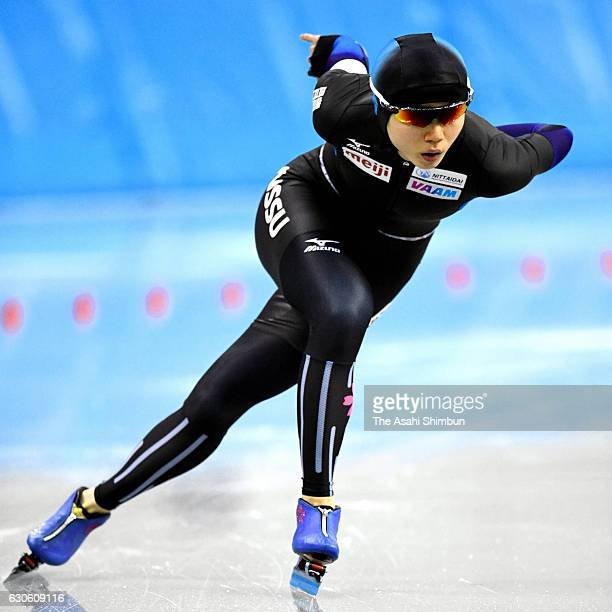 miho takagi speed skater stock photos and pictures getty