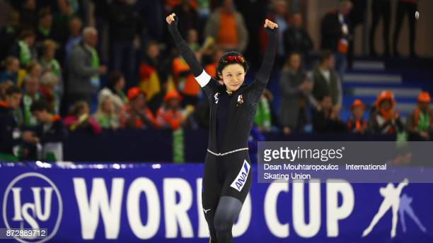 Miho Takagi of Japan celebrates after she competes in the Womens 1500m race on day two during the ISU World Cup Speed Skating held at Thialf on...