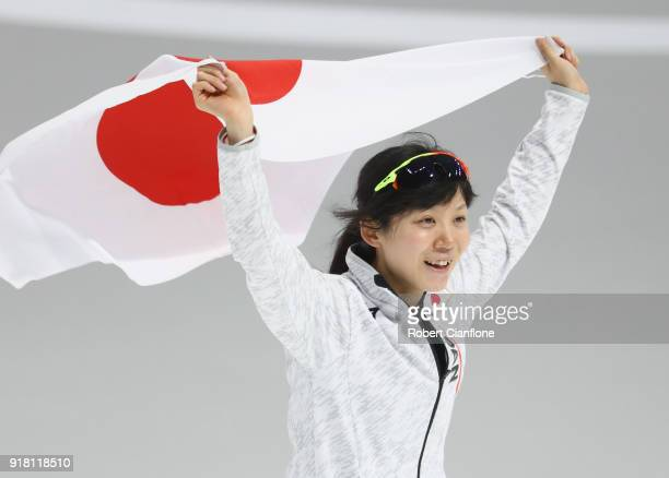 Miho Takagi of Japan celebrates after taking third during the Ladies' Speed Skating 1000m on day five of the PyeongChang 2018 Winter Olympic Games at...