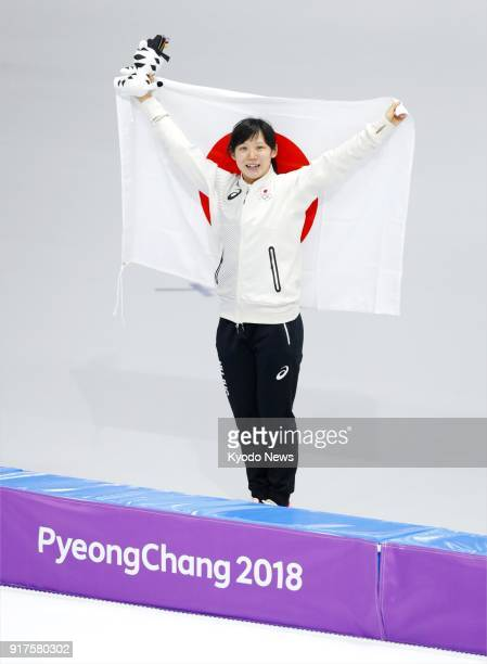 Miho Takagi of Japan celebrates after winning the silver medal in the women's 1500meter speed skating at the Pyeongchang Winter Olympics in Gangneung...