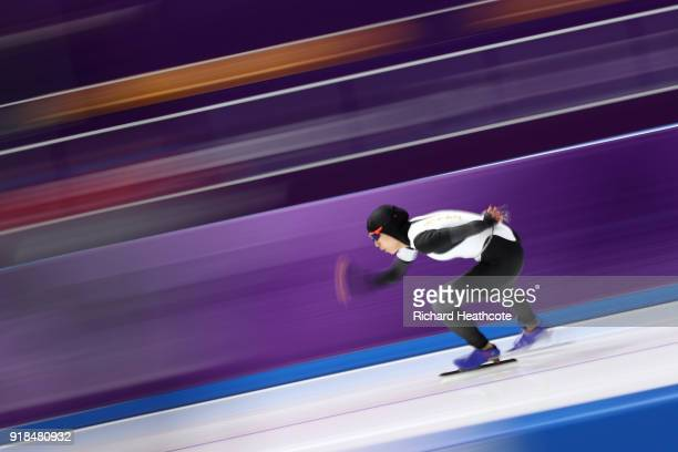 Miho Takagi of Japan competes during the Ladies' 1000m Speed Skating on day five of the PyeongChang 2018 Winter Olympics at Gangneung Oval on...