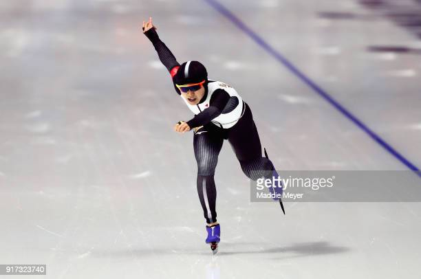 Miho Takagi of Japan competes during the Ladies 1500m Long Track Speed Skating final on day three of the PyeongChang 2018 Winter Olympic Games at...