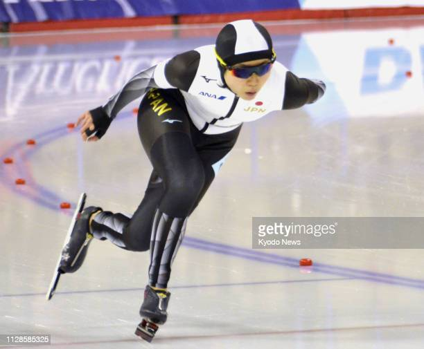 Miho Takagi of Japan competes in a 1500meter race at the World Allround Speed Skating Championships in Calgary Canada on March 3 2019 Takagi missed...