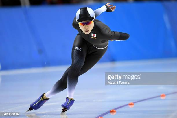 Miho Takagi of Japan competes in Speed Skating ladies 1500m on the day four of the 2017 Sapporo Asian Winter Games at Obihiro speed skating oval on...