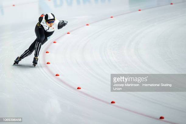 Miho Takagi of Japan competes in the Ladies 1000m during ISU World Cup Speed Skating at Tomaszow Mazoviecki Ice Arena on December 7 2018 in Tomaszow...