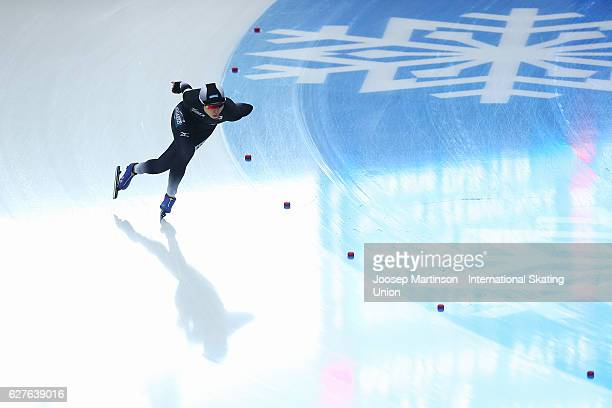 Miho Takagi of Japan competes in the Ladies 1500m during day three of ISU World Cup Speed Skating at Alau Ice Palace on December 4 2016 in Astana...