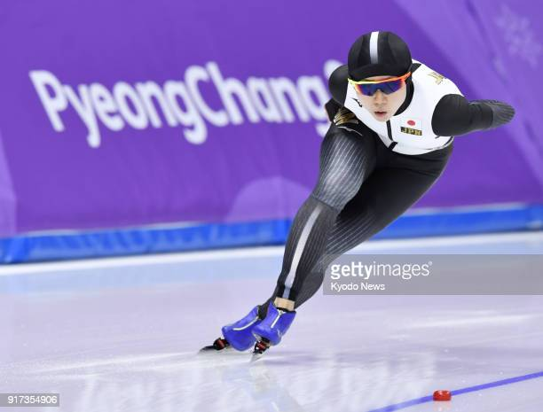Miho Takagi of Japan competes in the women's 1500meter speed skating at the Pyeongchang Winter Olympics in Gangneung South Korea on Feb 12 2018...