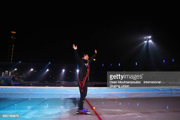 Miho Takagi of Japan does a lap of honour after winning the World Allround Speed Skating Championship at the Olympic Stadium on March 10, 2018 in...
