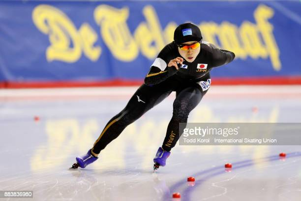 Miho Takagi of Japan races to a first place finish in the ladies 3000 meter race during the ISU World Cup Speed Skating Championships December 1 2017...