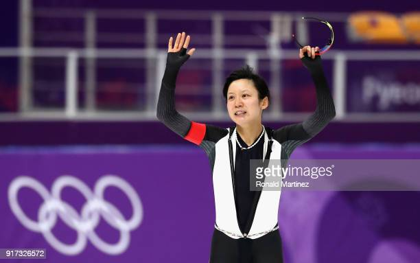 Miho Takagi of Japan reacts after competing and winning the silver medal during the Ladies 1500m Long Track Speed Skating final on day three of the...