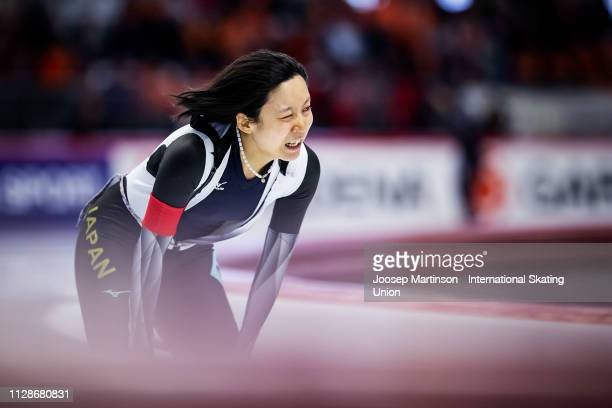Miho Takagi of Japan reacts in the Ladies 1500m during day 4 of the ISU World Single Distances Speed Skating Championships at Max Aicher Arena on...