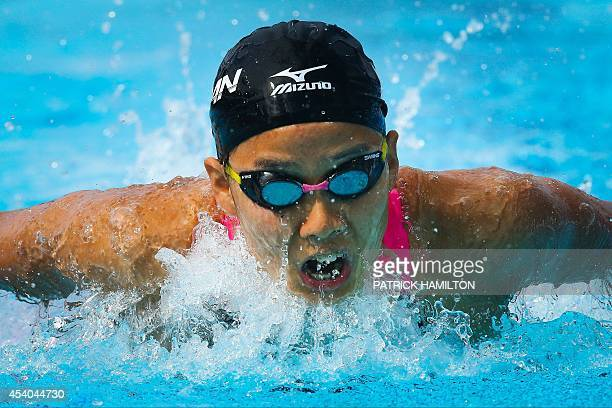 Miho Teramura of Japan competes during the Women's 200 Individual Medley at the Gold Coast Aquatic Centre Gold Coast on August 24 2014 The Pan Pac...