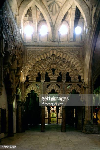 'Mihrab Hall at the Cordoba Great Mosque by Mozarabic craftsmen 971976 10th Century carved stone and marble Spain Cordoba Whole artwork view View of...