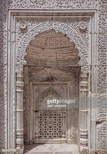 Mihrab inside the Tomb of Iltutmish
