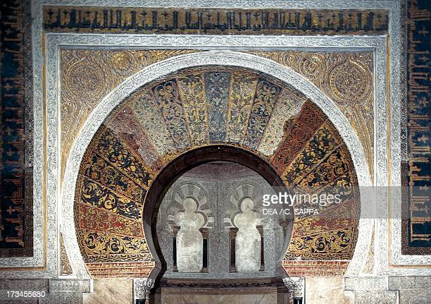 Mihrab MosqueCathedral of Cordoba Andalusia Spain Detail