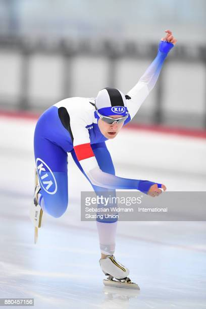 Miina Peltonen of Finnland performs during the Ladies 500 Meter at the ISU Neo Senior World Cup Speed Skating at Max Aicher Arena on November 26 2017...