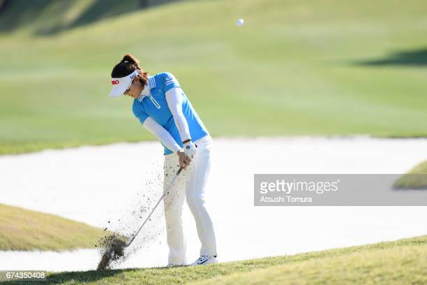MiJeong Jeon of South Korea hits her second shot on the 16th hole during the first round of the CyberAgent Ladies Golf Tournament at the Grand Fields...