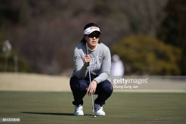 Mi-Jeong Jeon of South Korea looks over a green on the 18th hole in the first round during the T-Point Ladies Golf Tournament at the Wakagi Golf Club...