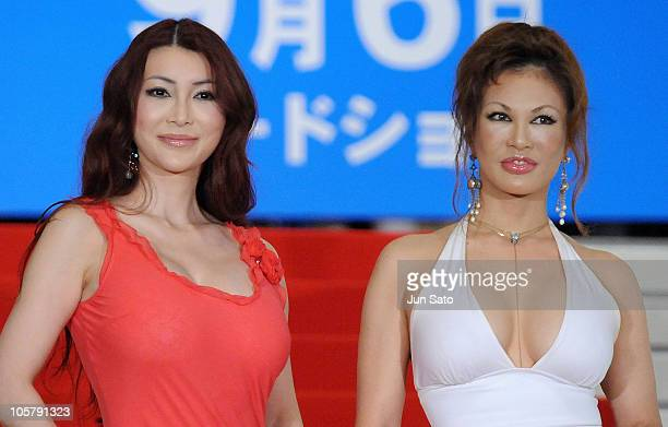 Mika Kano and Kyoko Kano attend the 'Nim's Island' Japan Premiere at Shinjuku Piccadilly on August 19 2008 in Tokyo Japan The film will open on...
