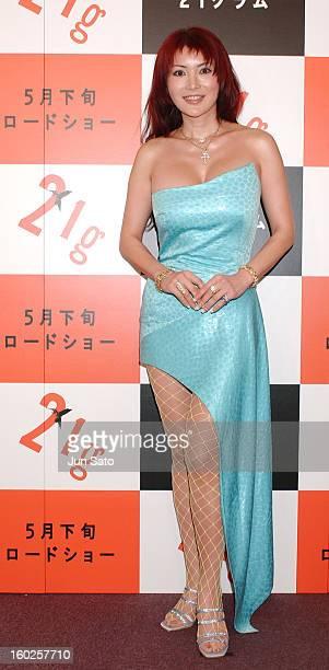 Mika Kanou during '21 Grams' Tokyo Premiere Inside at Hitotsubashi Hall in Tokyo Japan