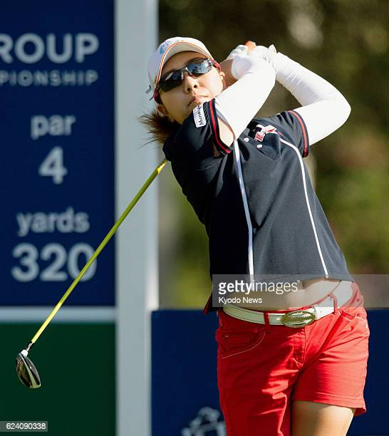 Mika Miyazato of Japan hits a tee shot on the 10th hole during the first round of the CME Group Tour Championship at Tiburon Golf Club in Naples...