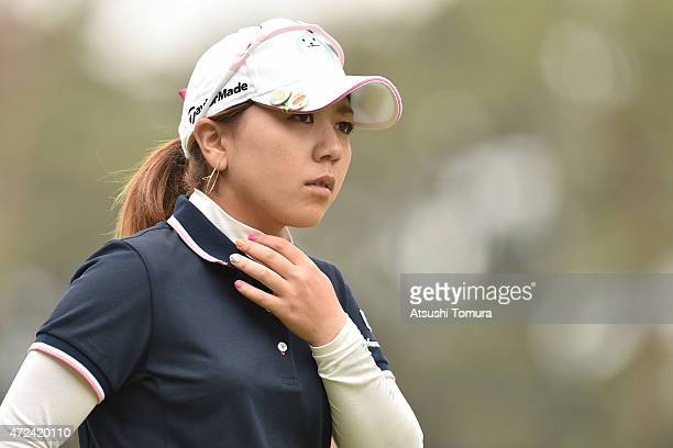 Mika Miyazato of Japan looks on during the first round of the World Ladies Championship Salonpas Cup at the Ibaraki Golf Club on May 7 2015 in...