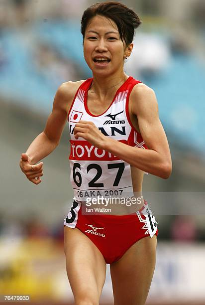 Mika Yoshikawa of Japan competes during the Women's 1500m Heats on day five of the 11th IAAF World Athletics Championships on August 29 2007 at the...