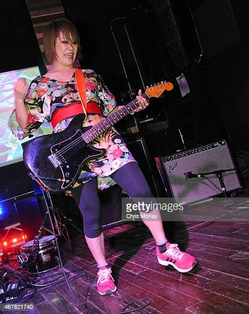 Mika Yoshimura of BoPeep performs at Live Wire on March 26 2015 in Athens Georgia