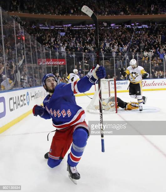 Mika Zibanejad of the New York Rangers celebrates his game winning goal at 253 of overtime