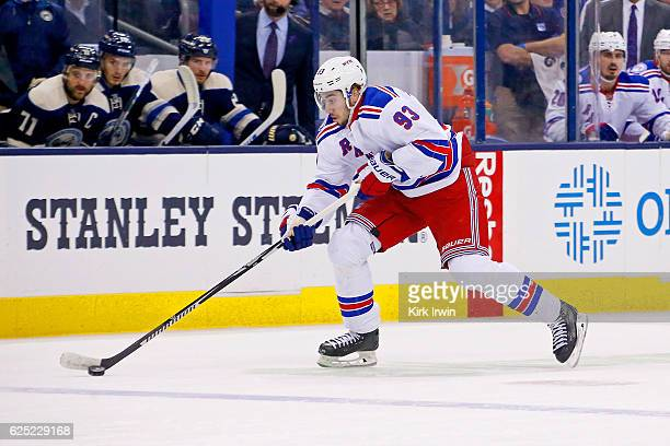Mika Zibanejad of the New York Rangers controls the puck during the game against the Columbus Blue Jackets on November 18 2016 at Nationwide Arena in...